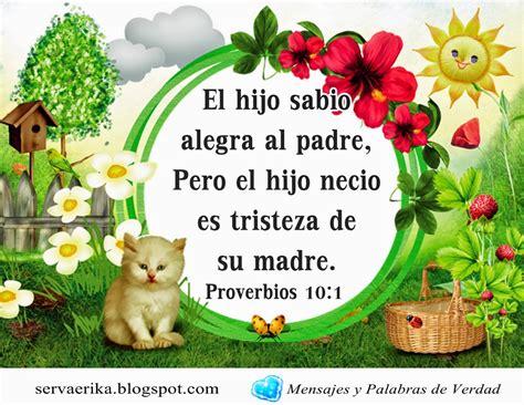 23 proverbios y versos bblicos para el da del padre mensajes y palabras de verdad imagenes animadas con