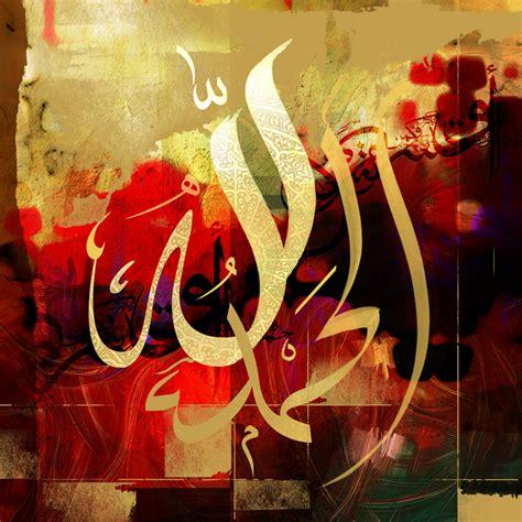 Islamic Artworks 55 islamic calligraphy i gallery one