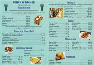 Kitchen Islands For Cheap menu for greek corner grille 21 sw 7th streeet