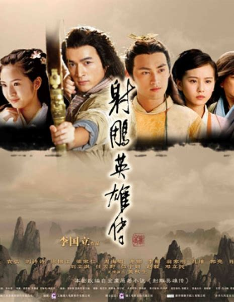 Serial Silat Legend Of Condor Heroes 2008 187 legend of the