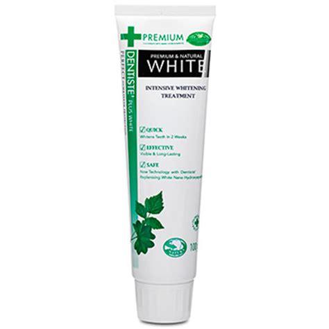 Dentiste Premium White 100g 送料無料 通販最安値 タイポーター デンティス チューブタイプ dentiste plus white