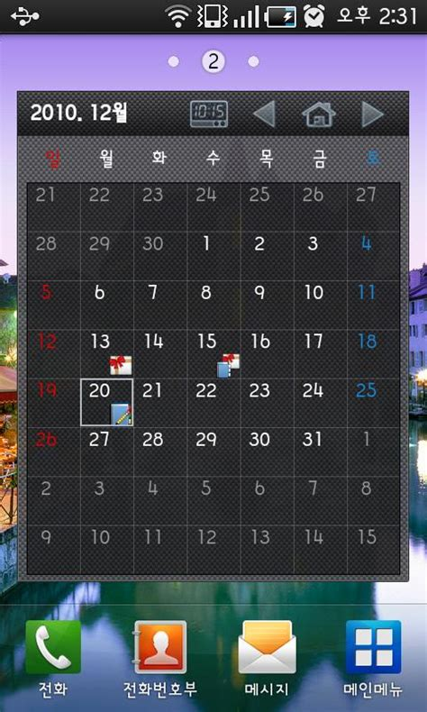 calendar widget android calendar widget android apps on play