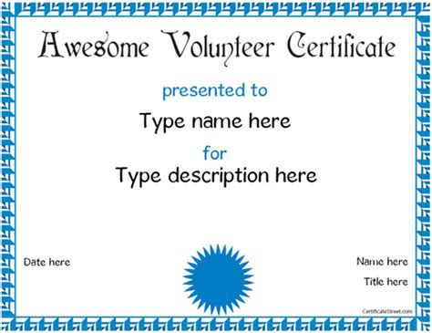 education certificates volunteer award