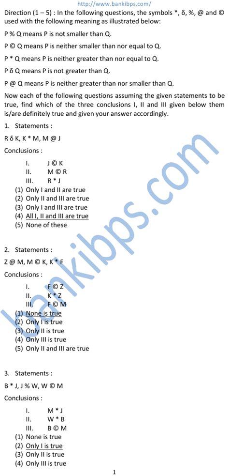 ibps bank clerk test