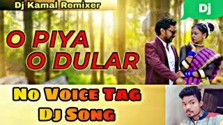 piya  dulor  voice tag dj songwebsite seo tutorial