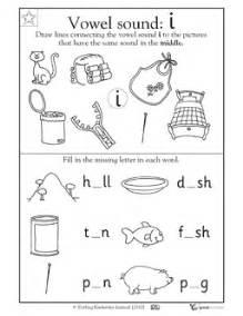 vowel sounds i reading activities pinterest vowel