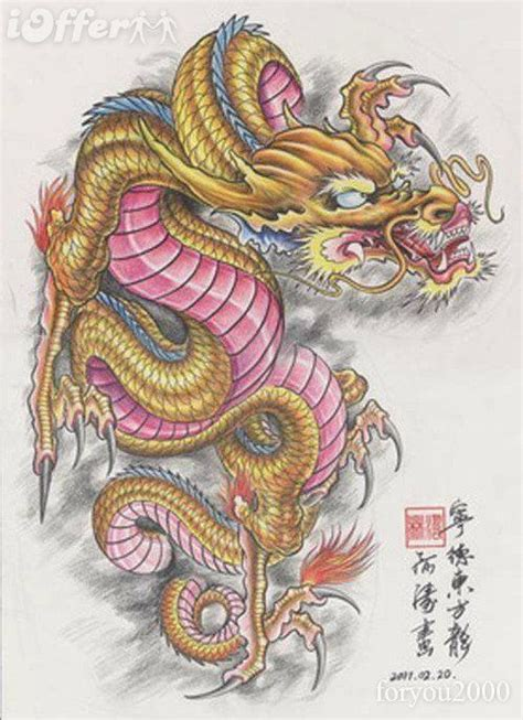 tattoo oriental art dragon tattoo art book chinese painting flashes a3 pro
