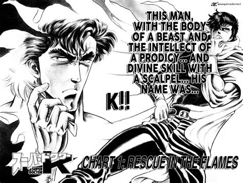 dr mangas doctor k 1 read doctor k 1 page 6