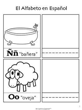 El Alfabeto Espanol Worksheet