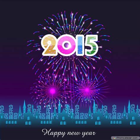 atlanta happy new year 2015 10 latest happy new year photos 2015 wallpapers elsoar