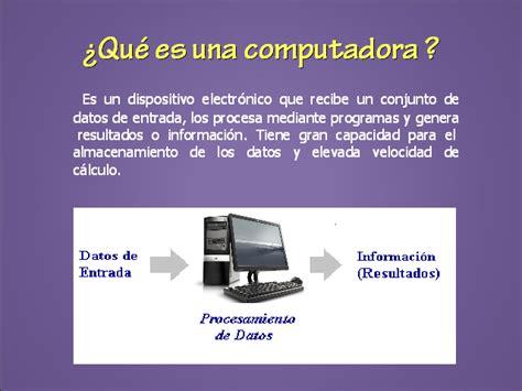 qu es un dispositivo 8433963791 que es una computadora