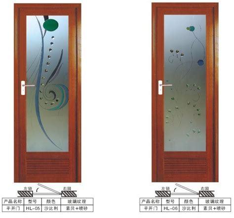 bathroom pvc door price glass door design for bathroom all new 1