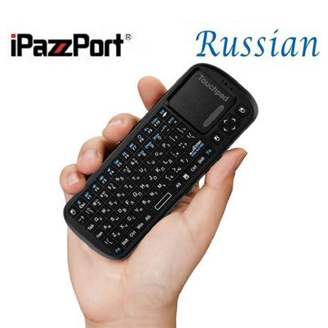 Keyboard External Untuk Notebook russian layout wireless mini keyboard from ipazzport 2 4ghz laptop pc external wireless keyboard