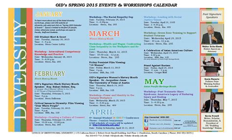 Diversity Calendar 2015 Multicultural Calendar Diversity Calendar Holidays Oo