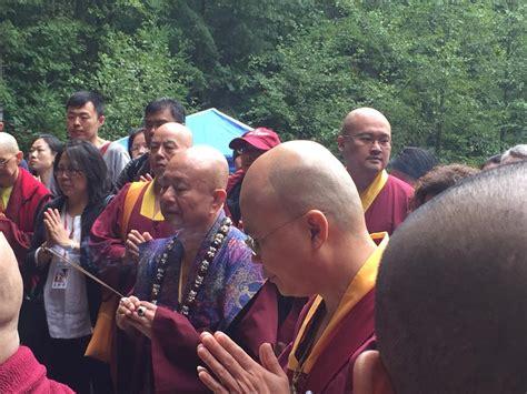 Special Lu Tempel 3 Led Lu Lemari Lu Portable true buddha school net homepage