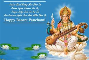 basant panchami 2017 wishes sms greetings images
