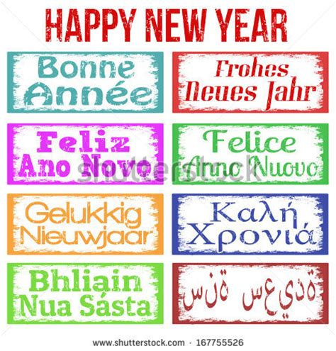 multi language happy new year stock images royalty free