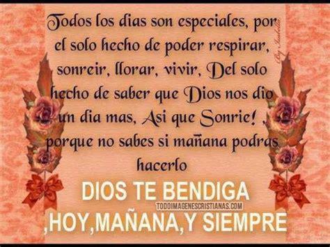 imagenes dios te bendiga hoy mañana y siempre dios te bendiga hoy ma 241 ana y siempre