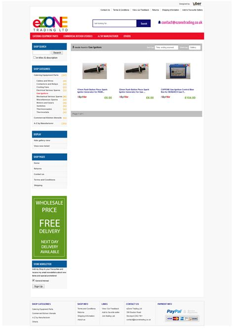 category designs ezonetrading ebay shop design