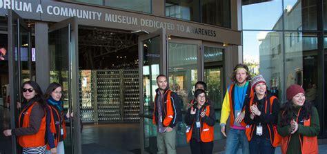 exploratorium a search and exploratorium