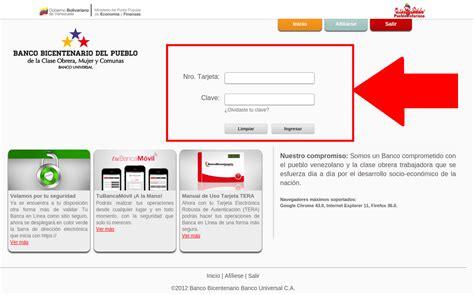 consulta de saldo tarjeta uniticket alimentacion como consultar la tarjeta de alimentacion del banco de