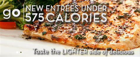 Lighter At Olive Garden What Olive Garden S New Lighter Fare Menu Review