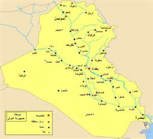 file iraq map cites 3 png wikimedia commons