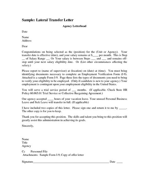 Lateral Transfer Letter Format Sle Of Transfer Request Letter Format Cover Letter Templates