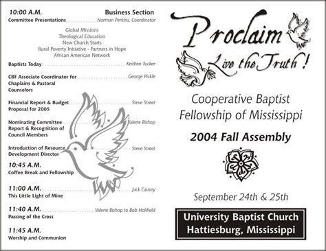 Free Printable Church Program Template   Church Program