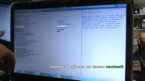Hp Sony Di Taiwan windows 7 windows 8 hp pavilion g6 doovi