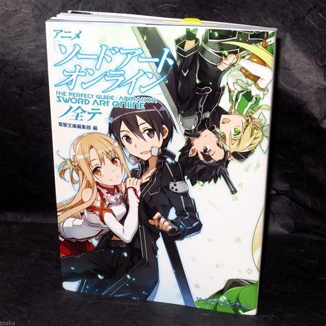 anime books uk sword anime official guide book otaku co uk