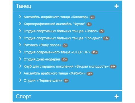 yii2 errorhandler layout статьи с тэгом listview