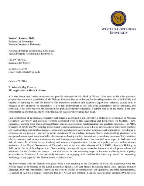 management consulting cover letter sample resume hr cvs entry