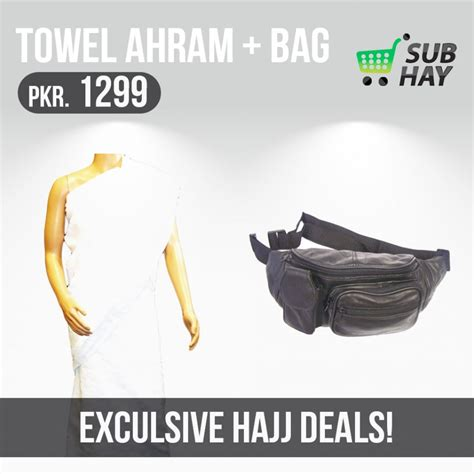 Bag Islam For Everyone 1 Tx 2pcs buy 100 cotton s 2pcs towel ihram and leather belt pockets for hajj umrah in