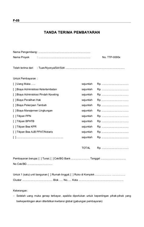 Form keu03 (tanda terima pembayaran)