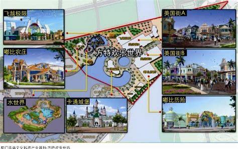 theme park xiamen xiamen fantawild theme park to open in march what s on