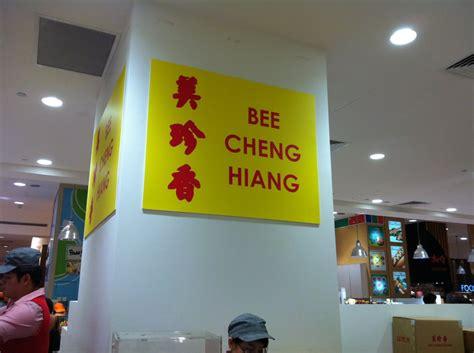 Bee Cheng Hiang Bak Kwa Kemasan Vakum Bbq Chicken bee cheng hiang takashimaya bbq barbecue 391 orchard rd orchard singapore restaurant
