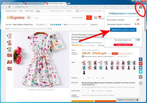 aliexpress email aliexpress cannot login to email