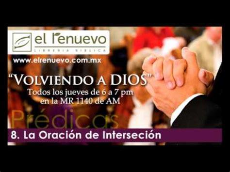predicaciones de oracion pr 233 dica la oraci 243 n de interseci 243 n volviendo a dios 08