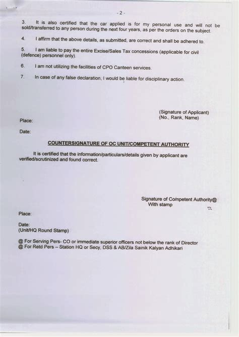 Revised Purchase Order Letter Application Format For Grant Of Special Sanction For Purchase Of Car Through Csd Central