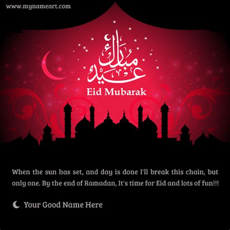 eid card create eid mubarak cards with name picture wishes