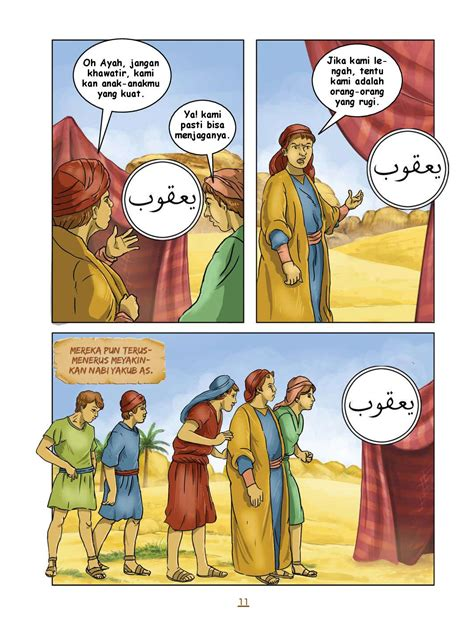 jual film nabi yusuf jual buku seri komik nabi nabi yusuf as oleh watiek ideo