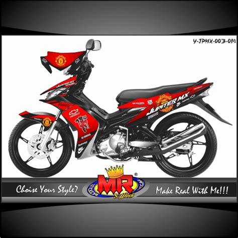 Sticker Striping Motor Stiker Yamaha Jupiter Mx Tech 3 Putih A 1 jupiter mx mu stiker motor striping motor suka suka