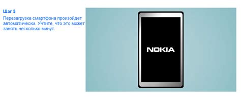 resetting a nokia 1020 зависла nokia lumia 1020 описание hard reset и soft reset