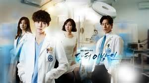 film drama korea doctors photos added new poster and images for the korean drama