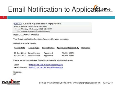 email notification on leave e leave management system