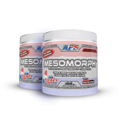 supplement t shirts for free mesomorph free t shirt supplementhunt
