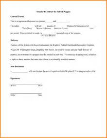Birth Certificate Letter Request 9 Loan Agreement Between Individuals Barber Resume