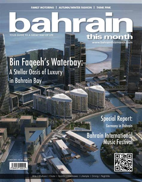 issuu bahrain this month january 2015 by red house bahrain this month october 2015 by red house marketing