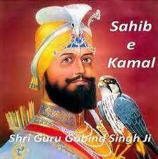 Shri Guru Gobind Singh Ji Essay In by Shri Guru Gobind Singh Ji Maharaj Hemkunt Sahib A Takhat Of Sikh Peperonity